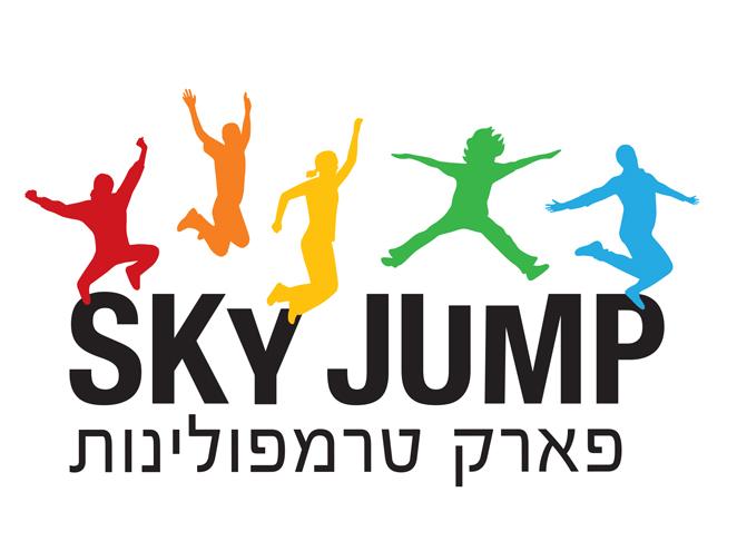 סקיי ג'אמפ - sky jump