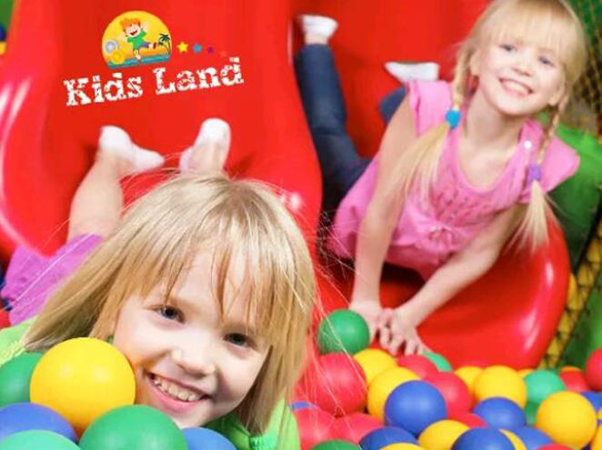 קידס לנד - Kids Land - משחקייה