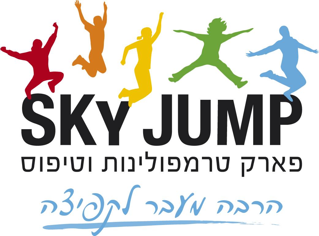 סקיי ג'אמפ - sky jump בנמל תל אביב
