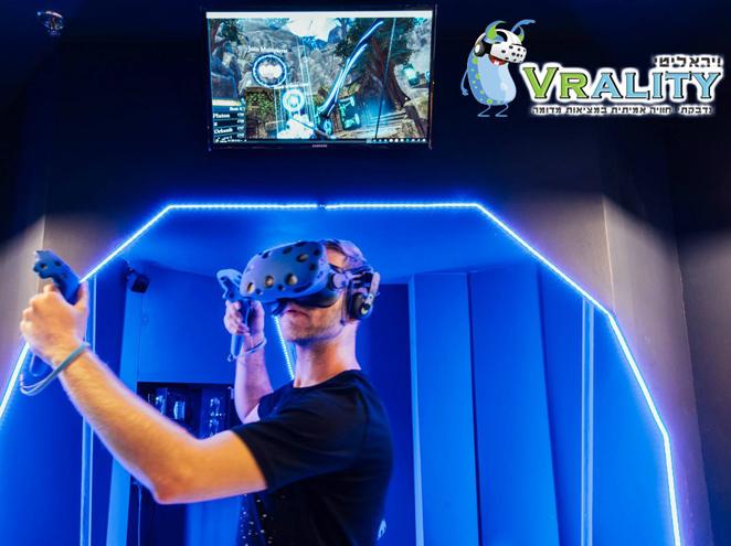ויראליטי - vrality - מציאות מדומה