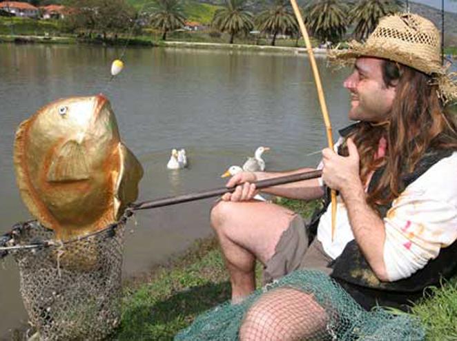 דג בכפר פארק דייג