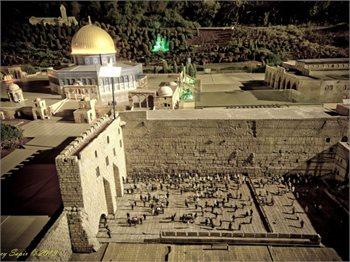 הכותל ומסגד אל-אקצה