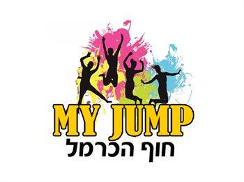 MY JUMP - מיי גאמפ חוף הכרמל