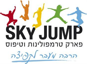 סקיי גאמפ - sky jump בנמל תל אביב