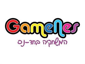משחקיית גיים נס - Gamenes