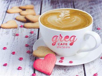 קפה גרג קניון אייס מול אילת