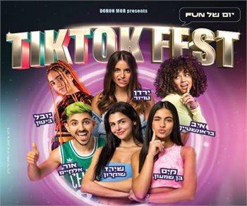 טיק טוק - TIK TOK FEST - חולון