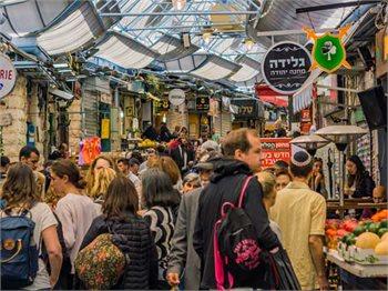 סיור על קצה המזלג בירושלים