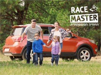 Race Master - רייס מאסטר