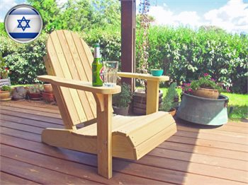 כיסא גינה אדירונדק מעץ אורן מלא