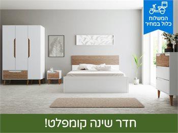 חדר שינה KINGSTONE עשוי כולו מ-M.D.F מלא ועבה