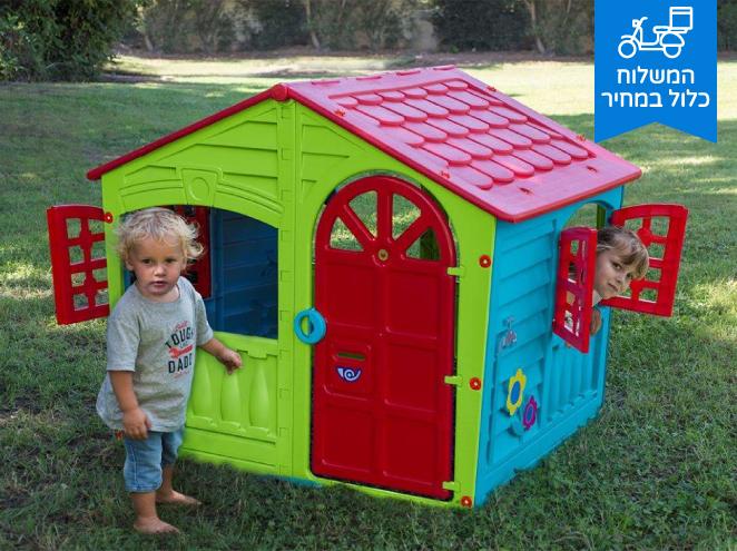 בית ילדים Dream House Palplay