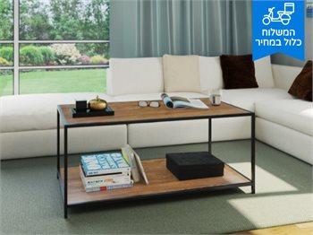 שולחן סלון טולדו במראה עדכני בעל מדף תחתון ענק