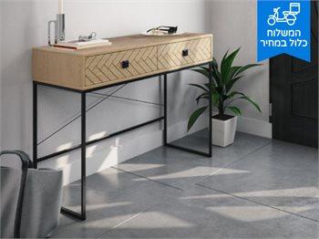 שולחן כניסה פלרמו מודרני ומהודר עם שתי מגירות נשלפות לאחסון