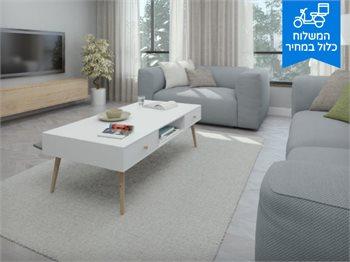 שולחן סלון נפולי לבן מכיל 4 תאי אחסון נסתרים בתוך השולחן
