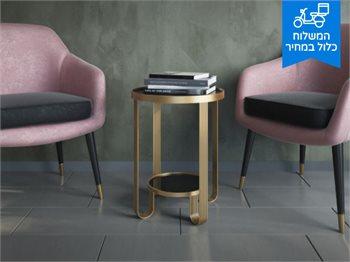 שולחן צד הרדפורד ממתכת מוזהבת בשילוב זכוכית מושחרת