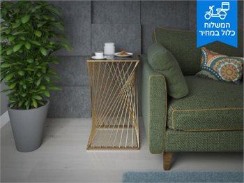 שולחן צד מנצ'סטר ממתכת בצבעי זהב משולב מתכת מושחרת