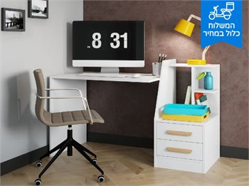 שולחן מחשב ורמונט מהודר המשלב משטח עבודה, מגירות ומדפים