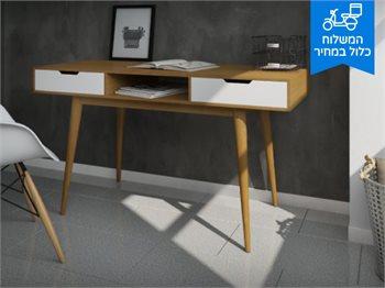 שולחן מחשב ריימס יוקרתי בעל שתי מגירות נשלפות ותא אחסון