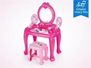 שולחן איפור מפואר עם שרפרף, מראה ו 15 אביזרי משחק