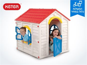 בית ילדים רנצ'ו Rancho Playhouse