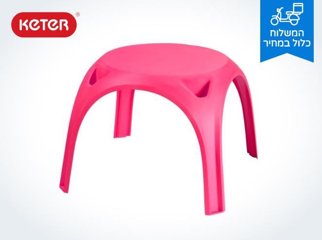 סט שולחן ו-2 כיסאות דגם גילי