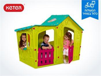 בית ילדים מג׳יק וילה MAGIC VILLA