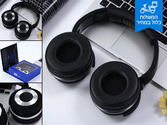 רמקול B.T ואוזניות 2 מוצרים ביחידה אחת