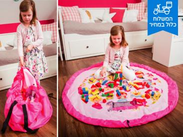 שק צעצועים לאחסון וארגון צעצועים ברגע S-free