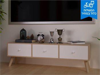 מזנון טלויזיה קווינס שידה מעוצבת המכילה שלוש מגירות