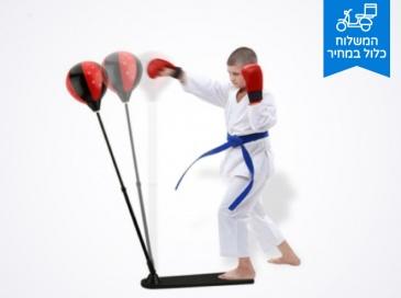 מתקן אגרוף לילדים כולל כפפות ומוט מתכוונן