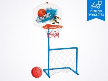 מתקן כדורסל משולב כולל שער כדורגל