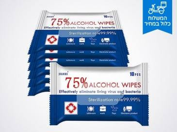 20 מארזי מגבונים 75% אלכוהול לחיטוי יעיל ומהיר