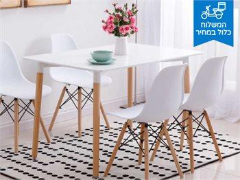 """פינת אוכל """"רימון"""" שולחן + 4 כיסאות בעיצוב מודרני"""