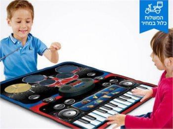 מערכת תופים ואורגן אלקטרוני לילדים