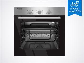 תנור סונאב 56 ליטר בנוי נירוסטה, 5 תוכניות