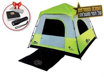 אוהל משפחתי ל-4 אנשים RAPID CABIN