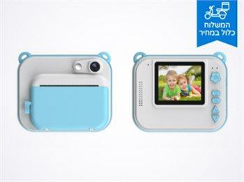 מצלמת ילדים מדפיסה תרמית!