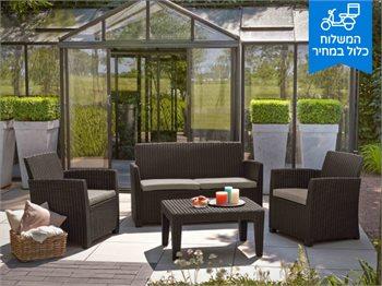 מערכת ישיבה מיה MIA סט ריהוט גן במראה קלאסי ועיצוב ראטן