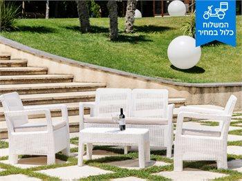מערכת ישיבה טאריפה פינת ישיבה TARIFA בסגנון מודרני ואלגנטי
