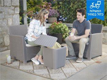 מערכת ישיבה מיה בלקוני - MIA BALCONY - בגימור ראטן
