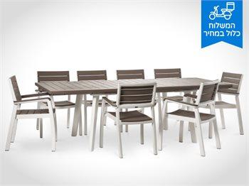 פינת אוכל הרמוני סט HARMONY - שולחן נפתח ו- 8 כסאות