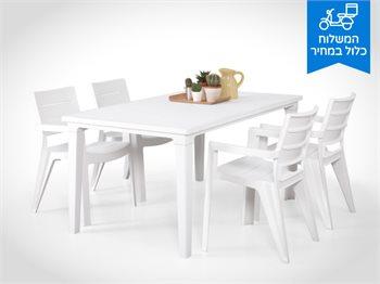 פינת אוכל פוטורה סט Futura - שולחן ו-6 כסאות איביזה