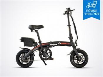 אופניים חשמליים  מתקפלים 48V Smart Bike NANO