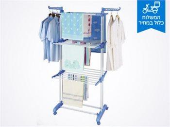 מתקן ייבוש כביסה רב שימושי עם שלוש קומות תלייה