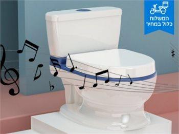 סיר גמילה אסלה עם קולות של הורדת מים ומנגינות S-free