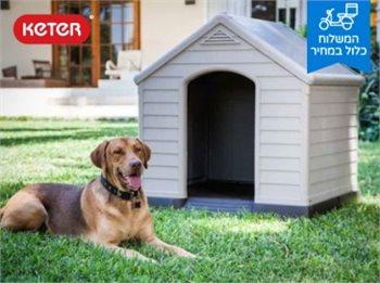 מלונה DOG HOUSE גדולה ומרווחת