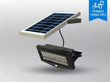 פרוג'קטור סולארי רון בעל חיישן נפח תנועה