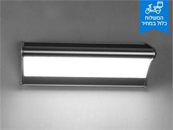 מנורת גן דגם שבילית עם אפשרות בחירת מצב תאורה חיישן/ללא חיישן