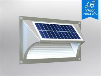מנורת גן סולארית דגם שבילית - נדלקת אוטומטי עם רדת החשכה